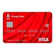 Кредитная карта Альфа банк 100 дней без %